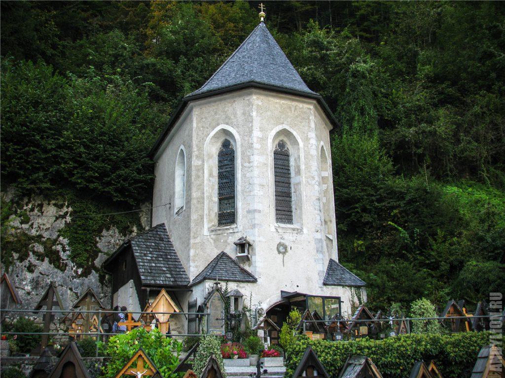 Церковь св.Микаэля в Гальштате (Michaelskapelle)