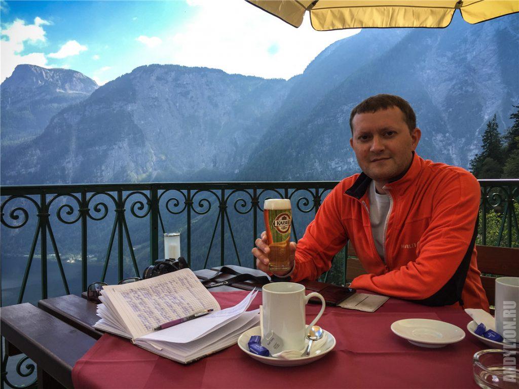 Кафе в башне Rudolfsturm