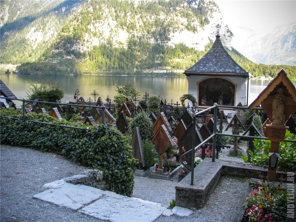 Кладбище у церкви Michaelskapelle в Гальштате