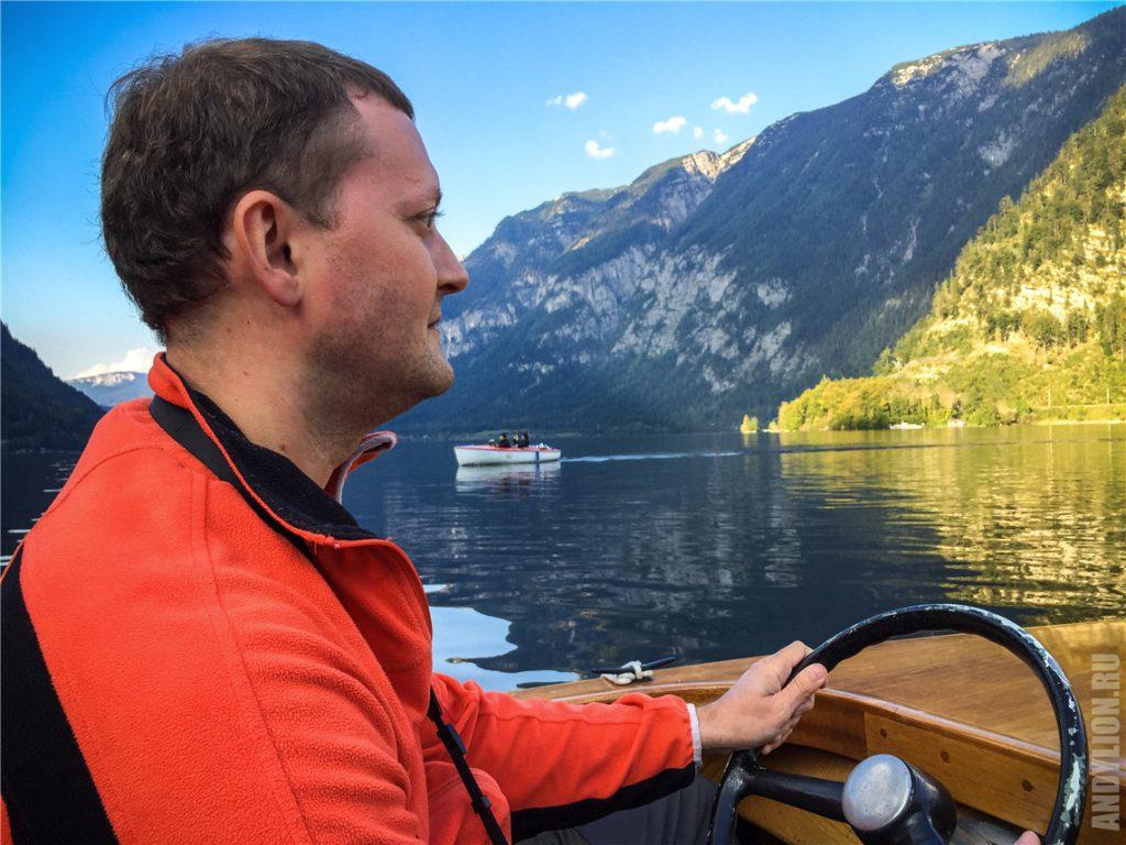 Бороздим просторы Гальштатского озера