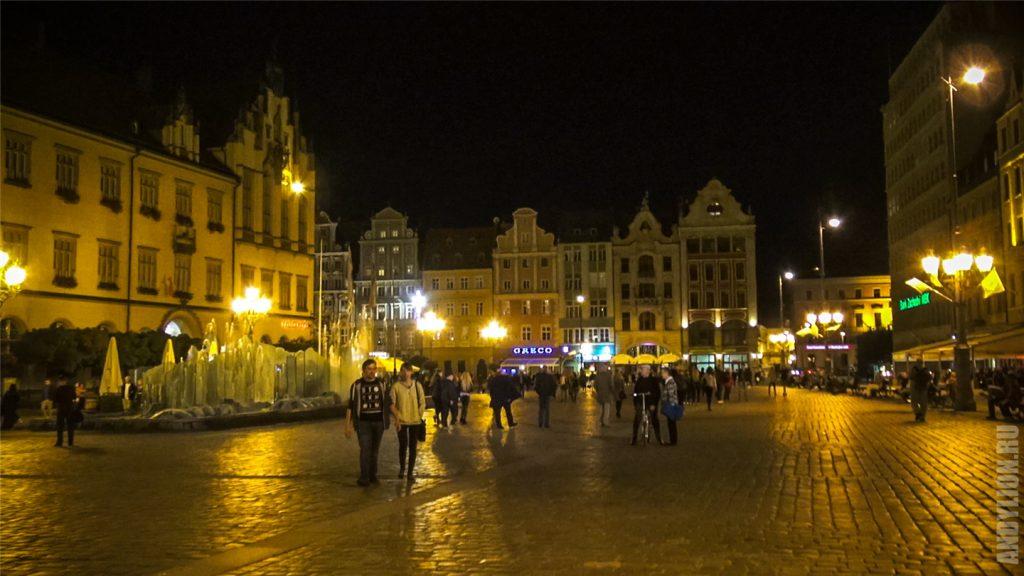Вроцлав. Рыночная площадь.