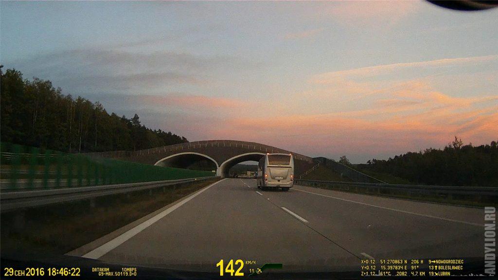 Польский автобан на Вроцлав