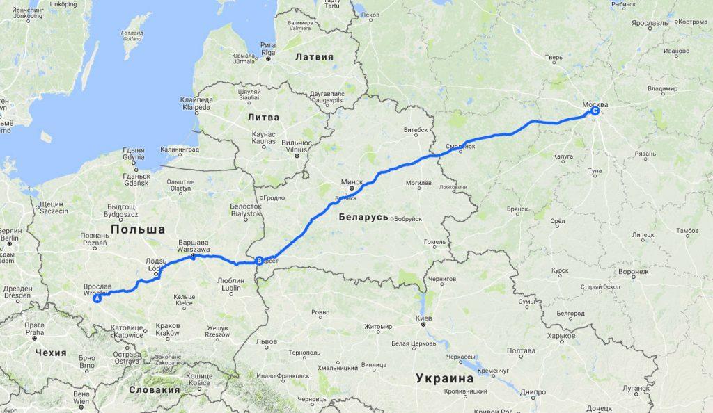 На машине в Европу. Вроцлав-Брест-Москва. Маршрут на карте.