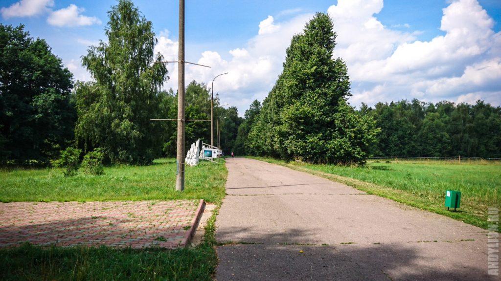 Дорожка в Горках Ленинских