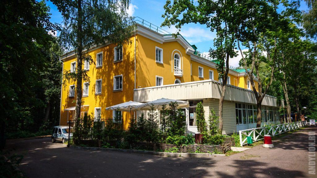 Гостиница в музее-заповеднике Горки Ленинские
