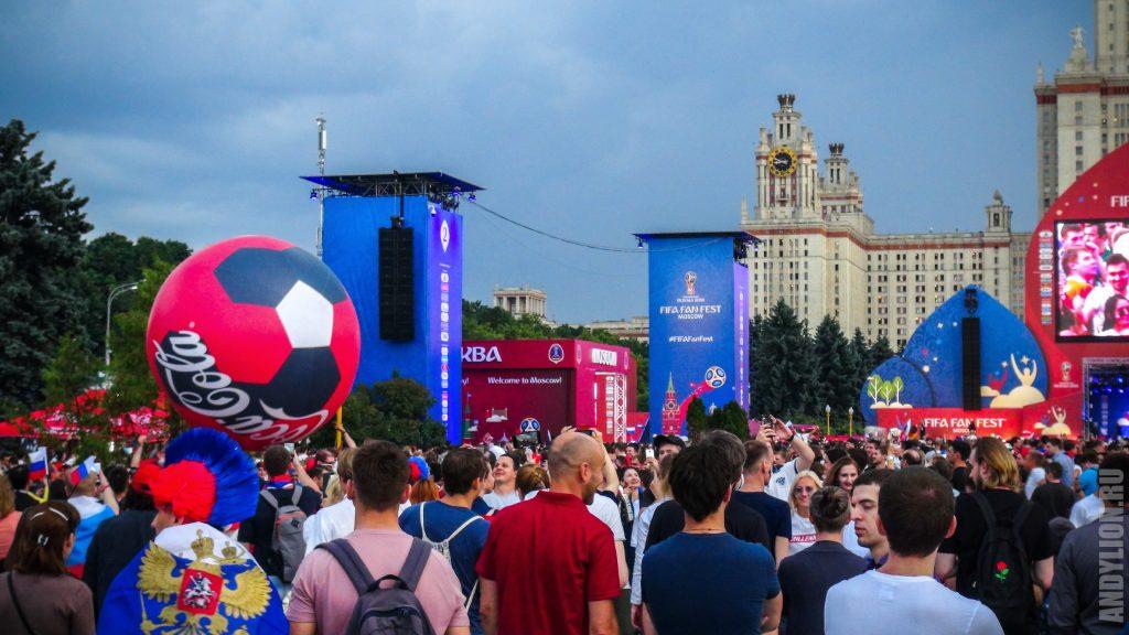 FIFA FAN FEST Moscow
