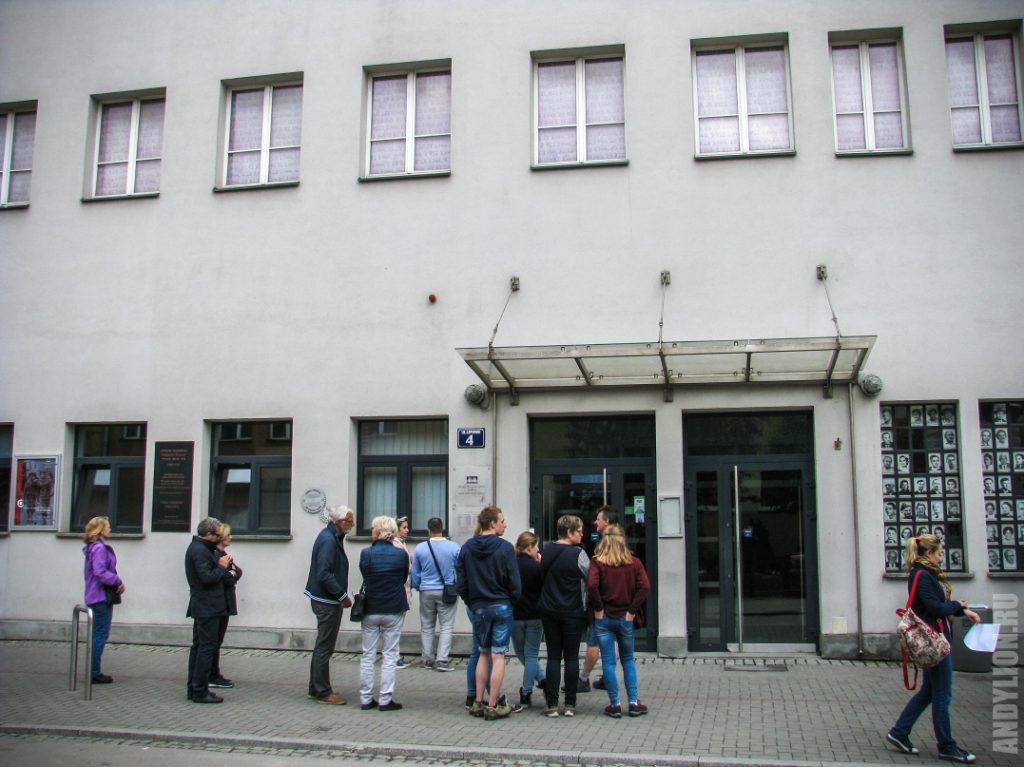 Вход в музей Фабрика Шиндлера