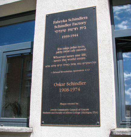 Мемориальная доска Оскару Шиндлеру