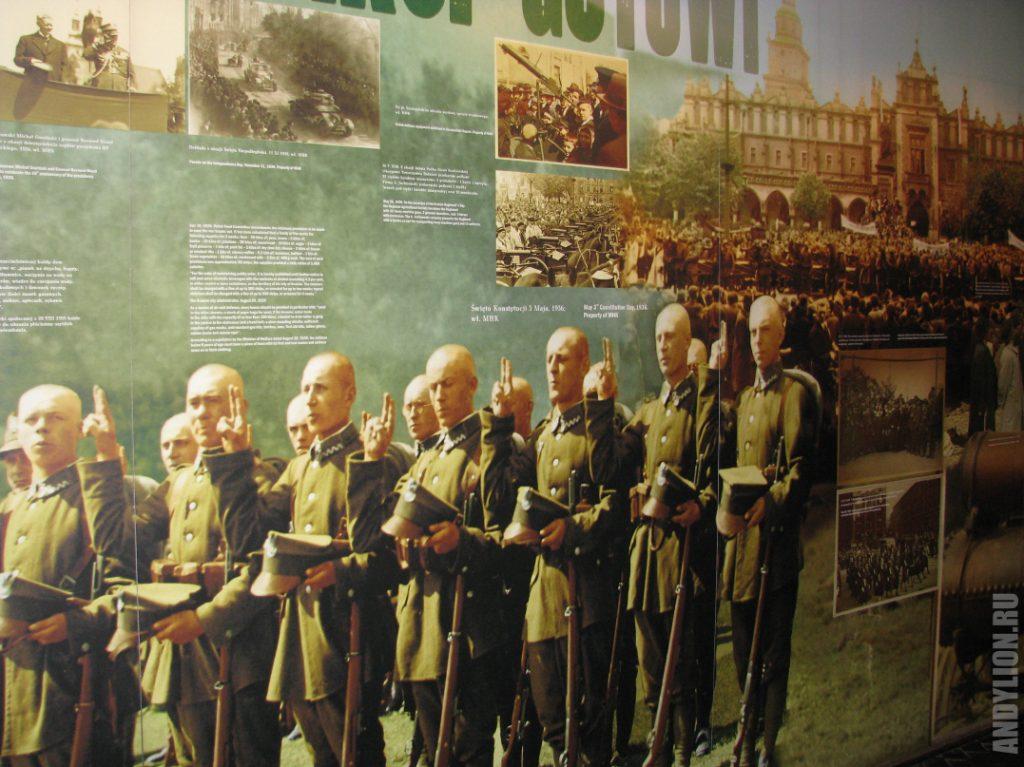 Польская армия перед началом Второй Мировой Войны