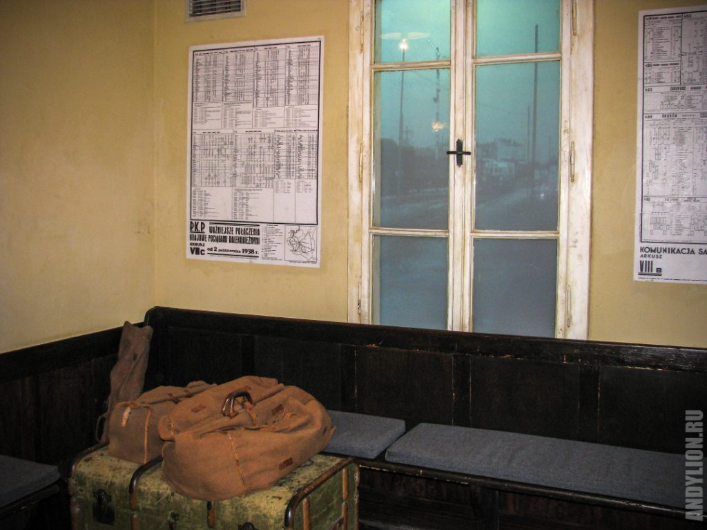 Вокзал, сундук и саквояж