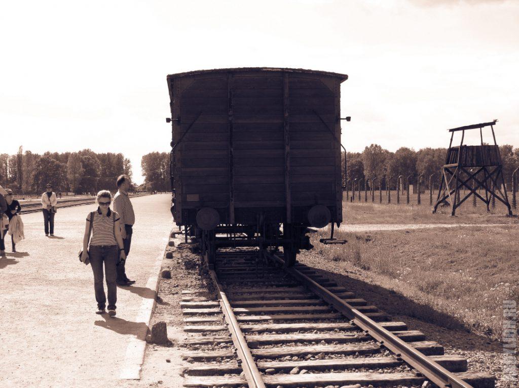 Железнодорожный вагон в Биркенау