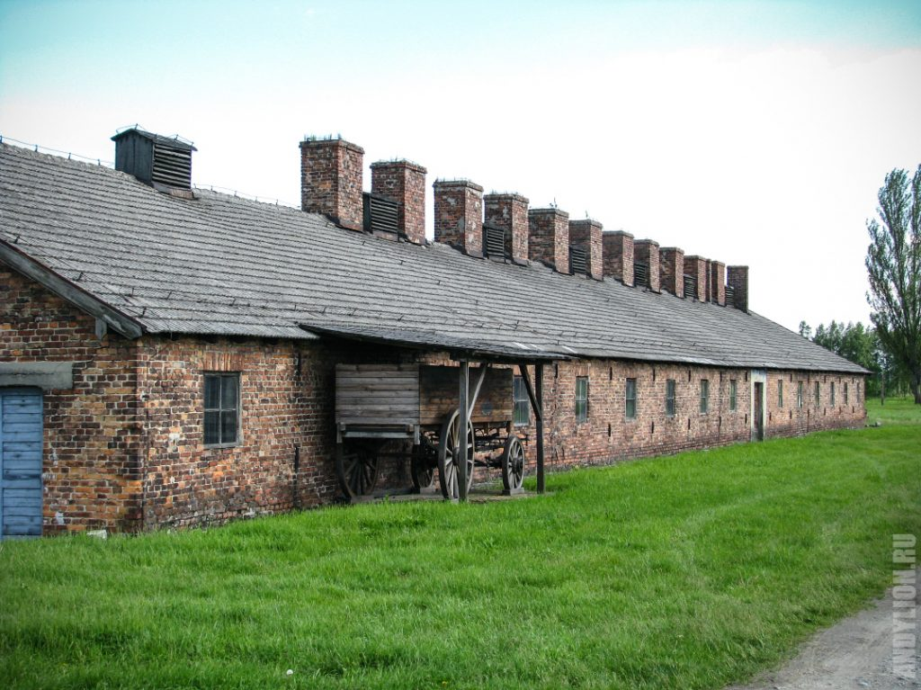 Каменный барак в концлагере Аушвиц-Биркенау