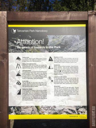 Правила предосторожности в Национальном парке Татры