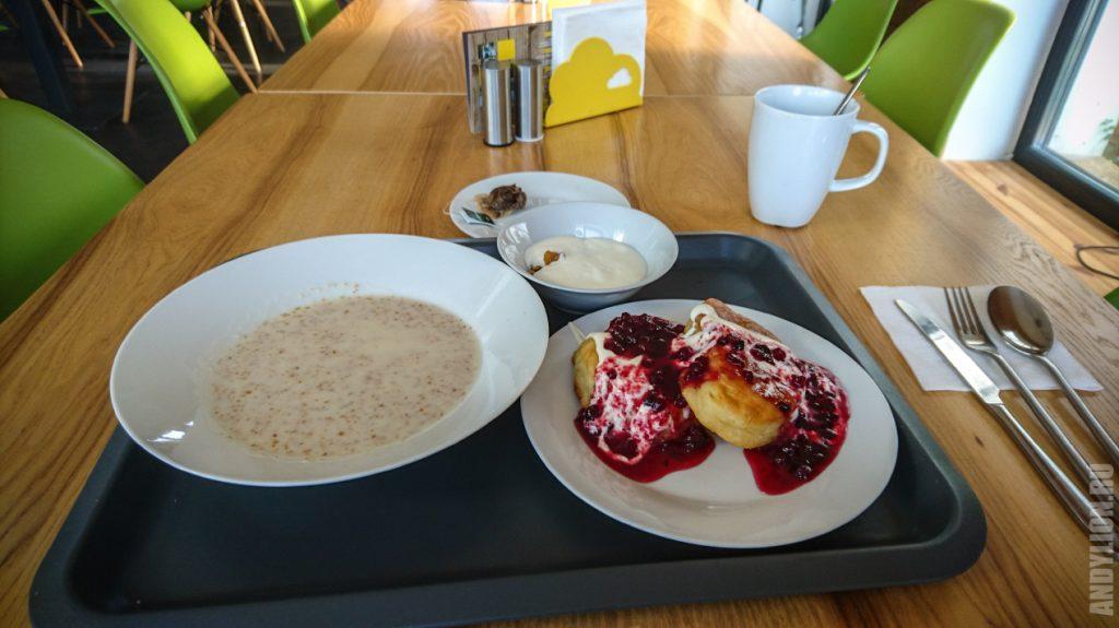 Завтрак в Теплице. Ясно Поле.