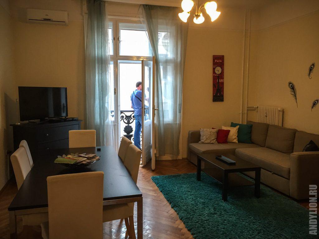 Наши апартаменты в Будапеште