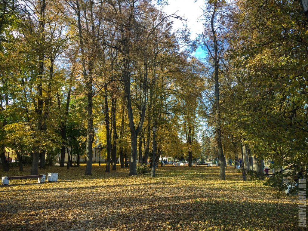 Осень в городском парке Тарусы