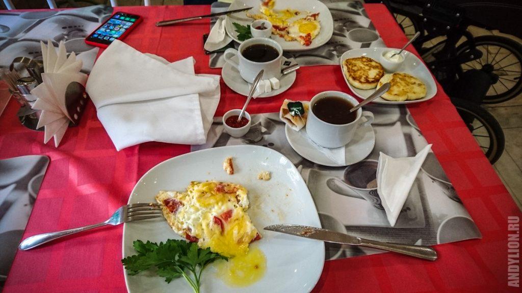 Кафе ОТЭК Таруса. Завтрак.