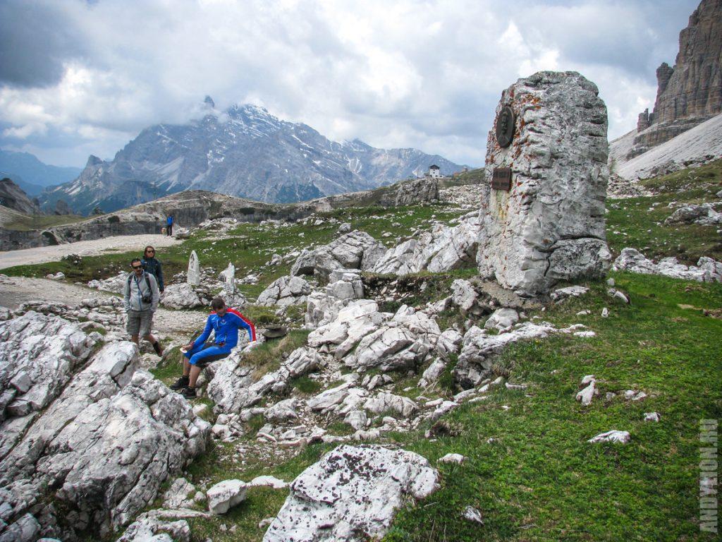 Памятники альпинистам