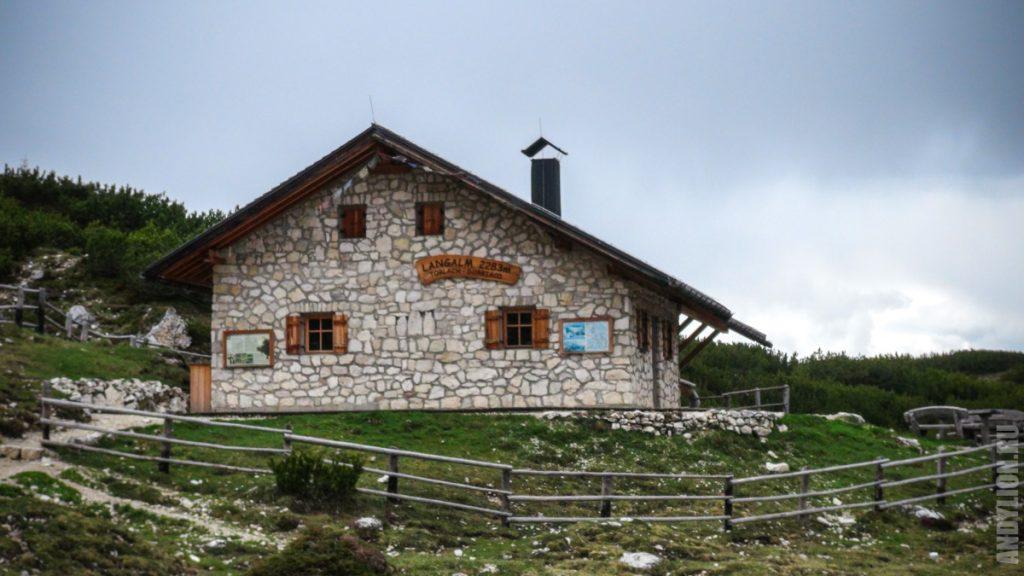 Приют Langalm 2283 метра