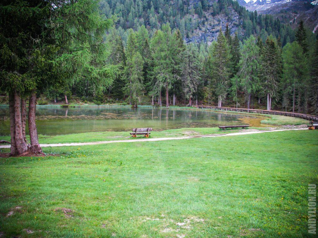 Озеро Анторно
