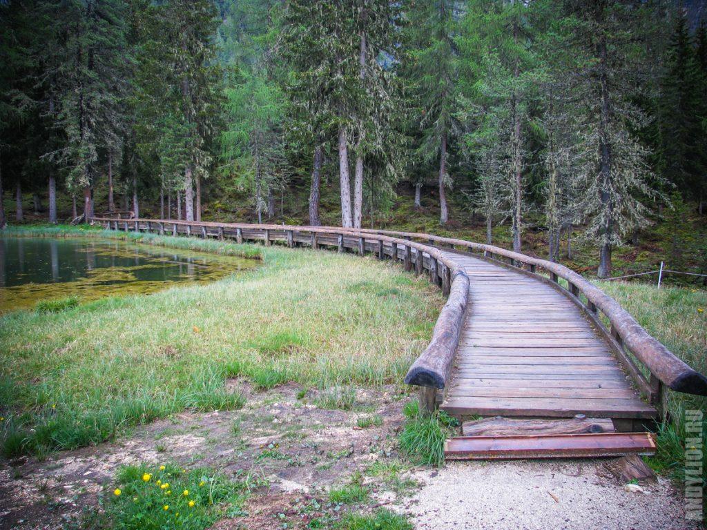 Дорожки вокруг озера Анторно