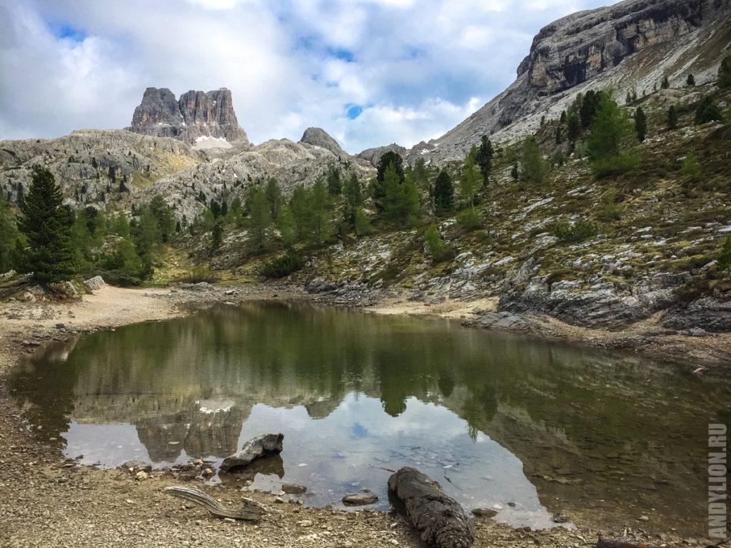 Озеро Lago di Limides