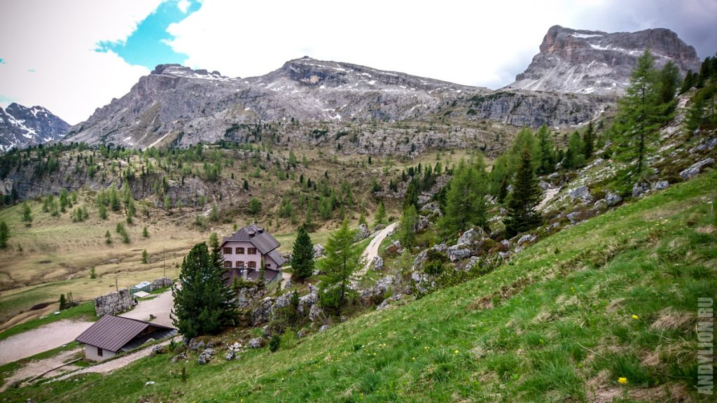 Приют Rifugio Cinque Torri