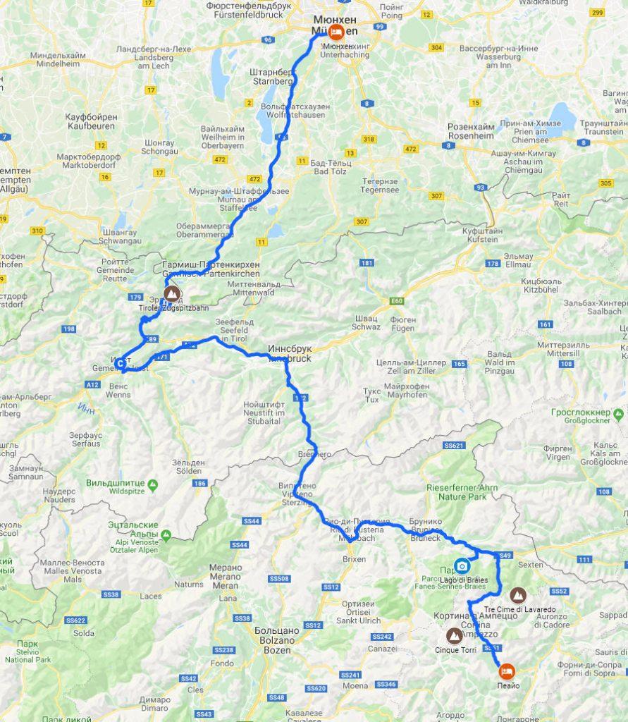 Евротур #3. В Европу на машине. Пеайо - озеро Брайес - Цугшпитце - Мюнхен.