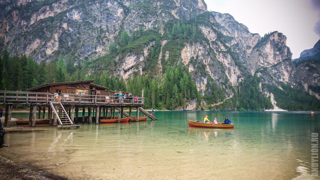 Лодки и лодочная станция