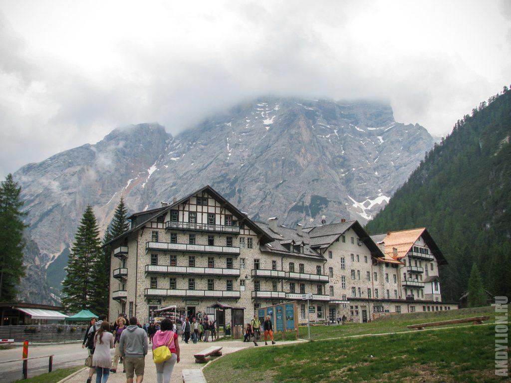 Отель Lago di Braies
