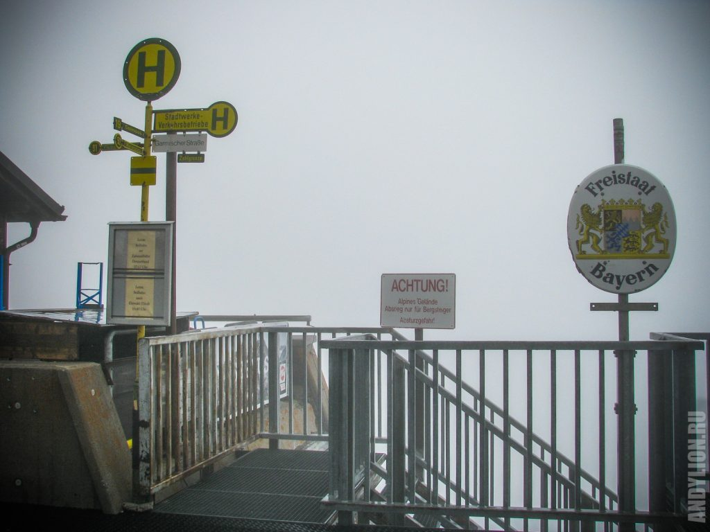На горе Цугшпитце в Германии