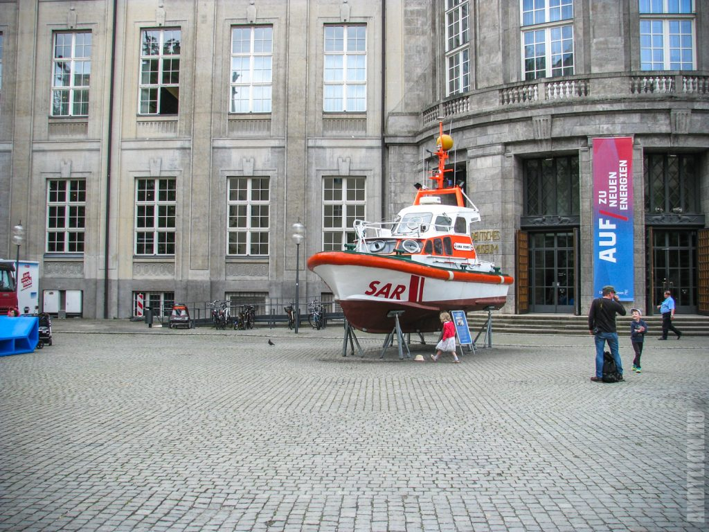 Вход в Немецкий музей