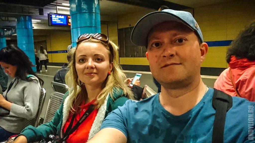 Селфи в мюнхенском метро