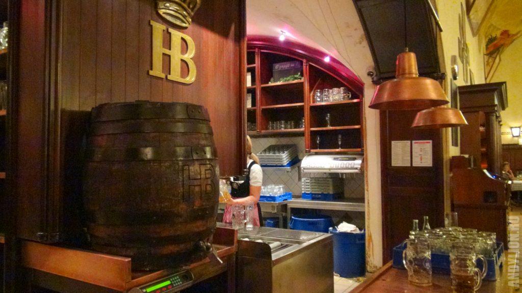 Место где разливают пиво в HB