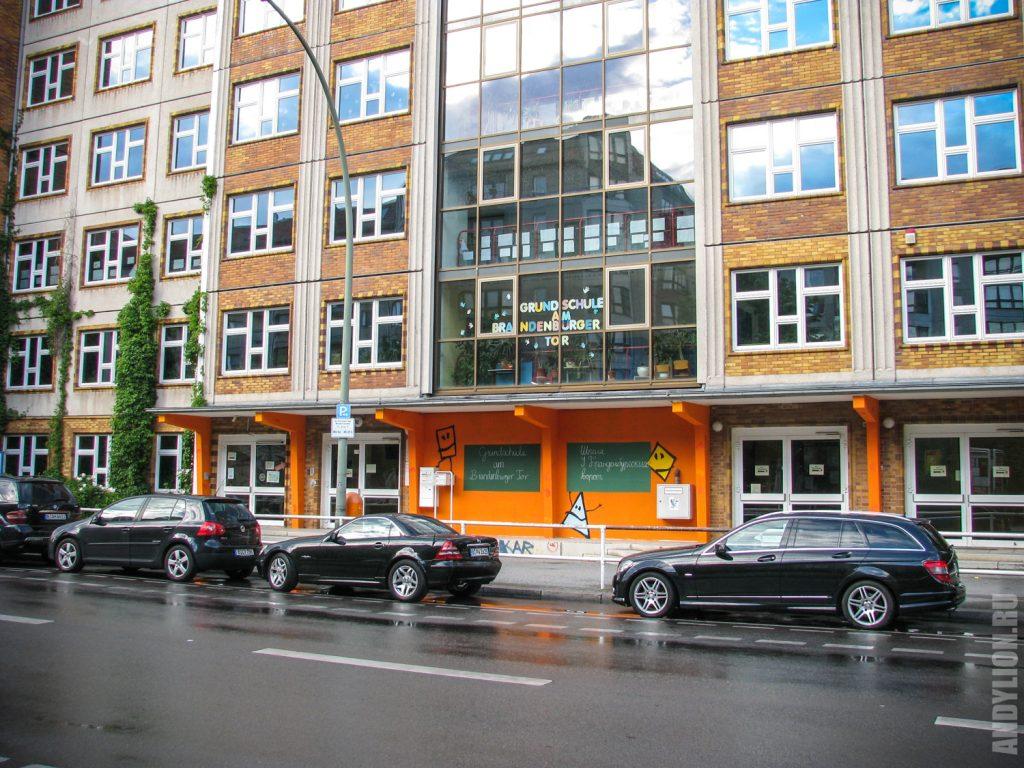 Берлинская школа