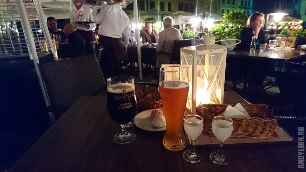 Ужин на Рыночной Площади в Варшаве