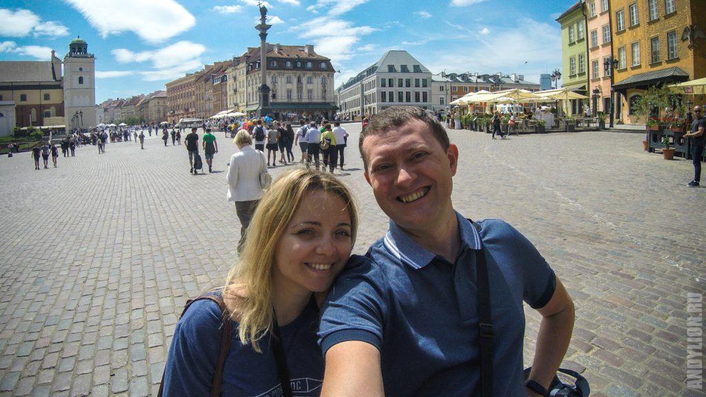 Андрей и Аня в Варшаве