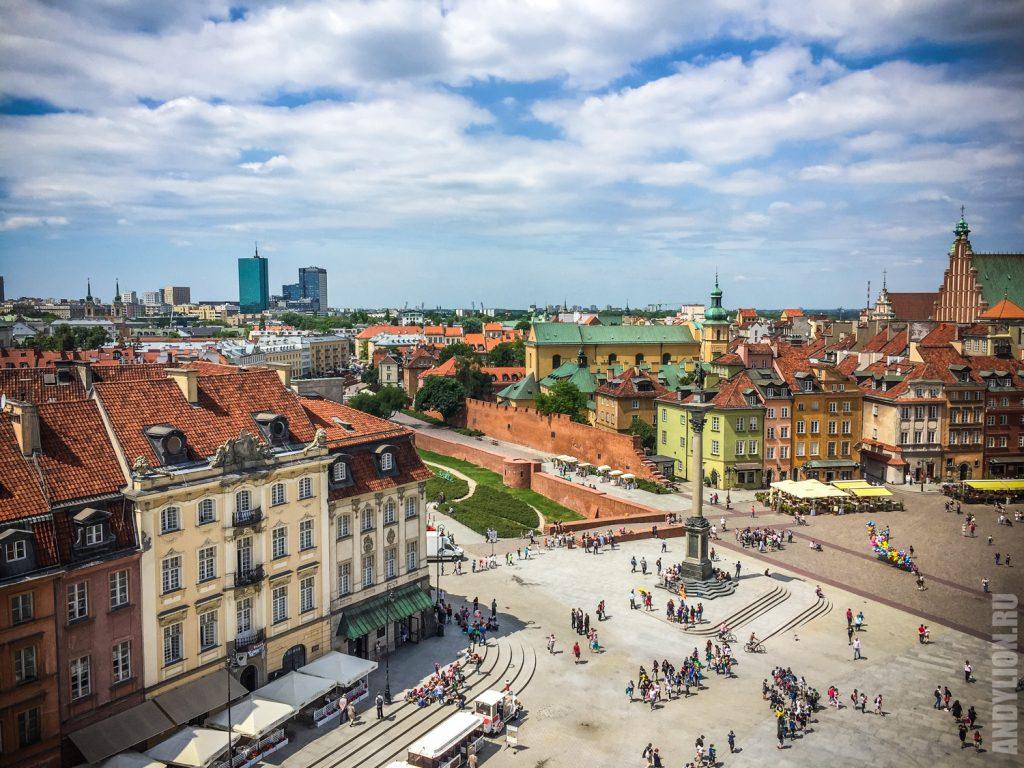 Замковая Площадь и Старый Город