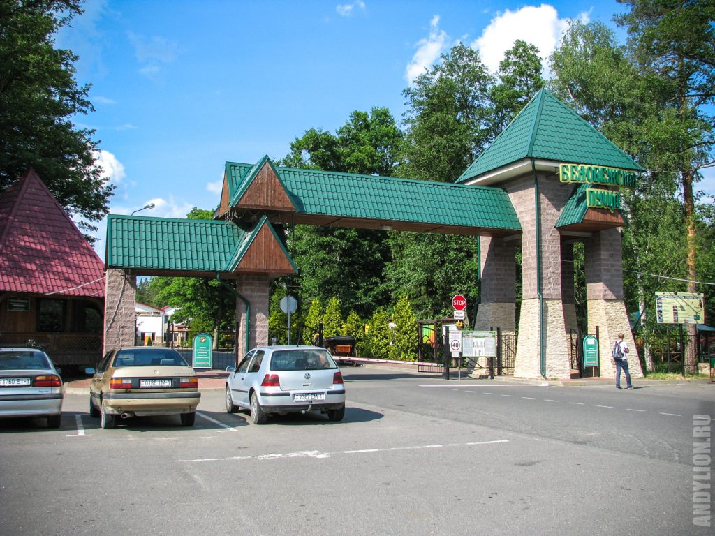 Главные ворота нацпарка Беловежская Пуща