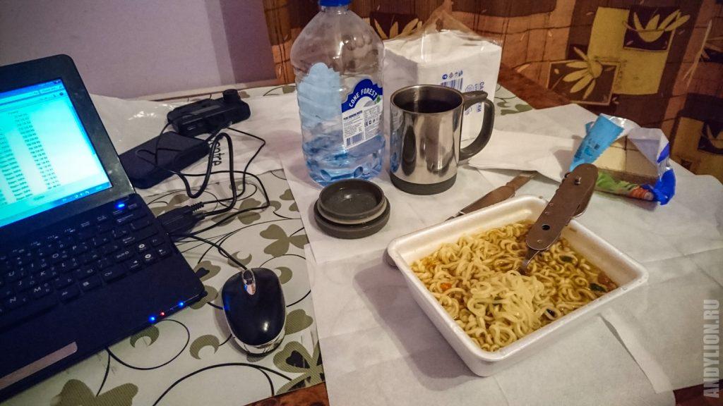 Ужин холостяка