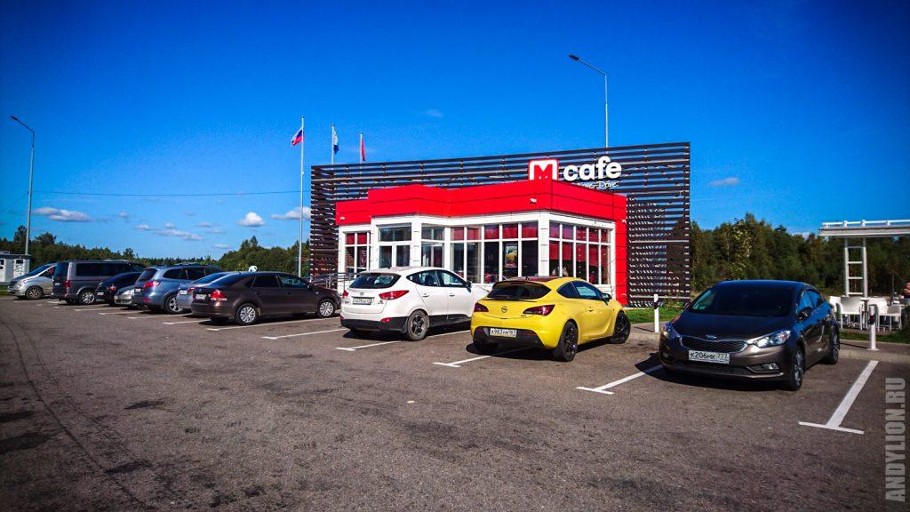 M Cafe на трассе М11