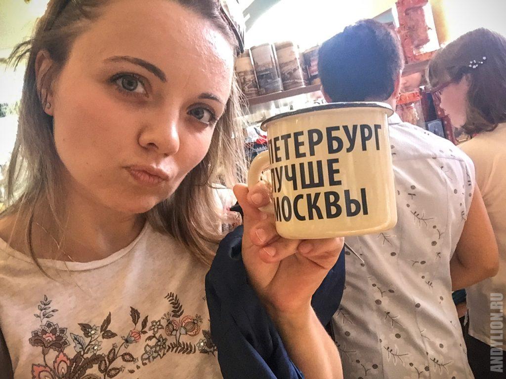 Петербург лучше Москвы