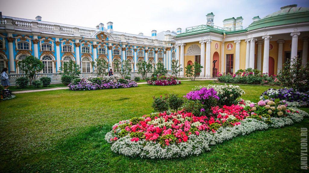 Музей Царское Село