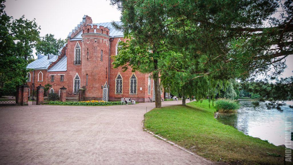 Екатерининский парк. Адмиралтейство.