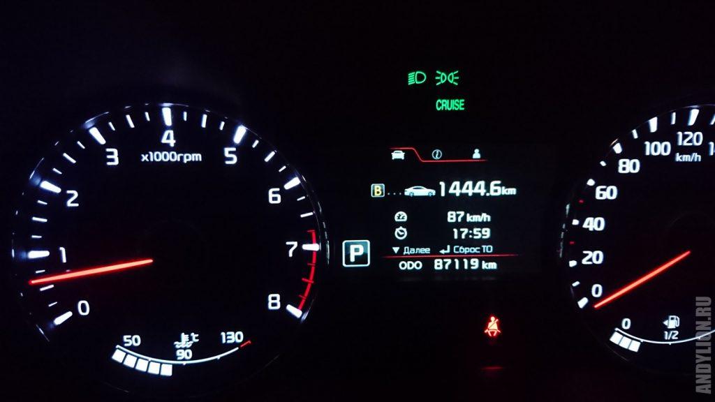 1444км от дома