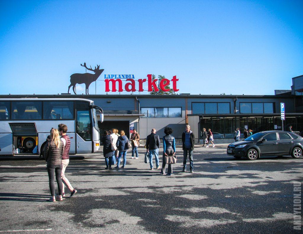 Laplandia Market