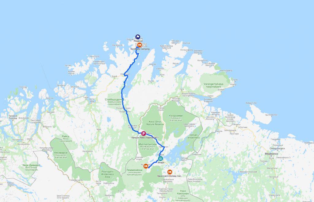 Маршрут из Лемменйоки через Инари в Норвегию и на остров Магерёйа