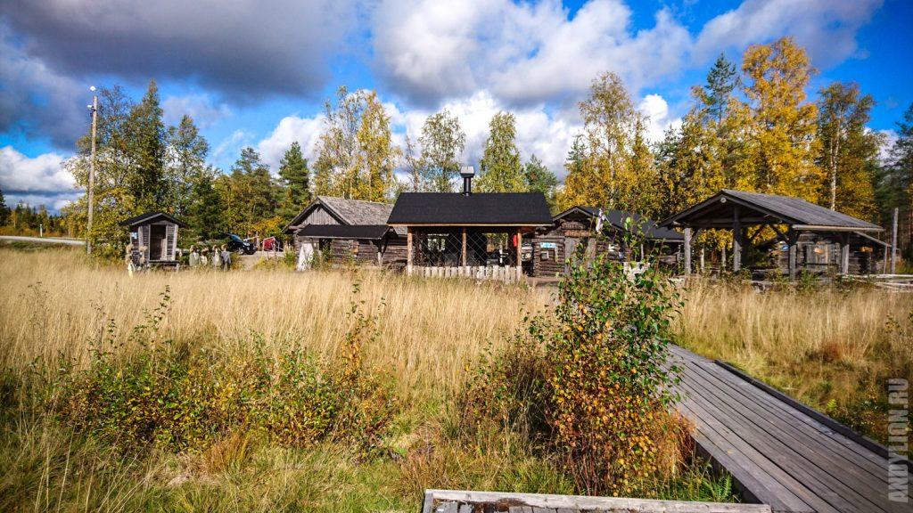 Тихие Люди в Финляндии
