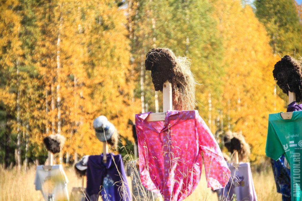 Тихий Народ. Финляндия