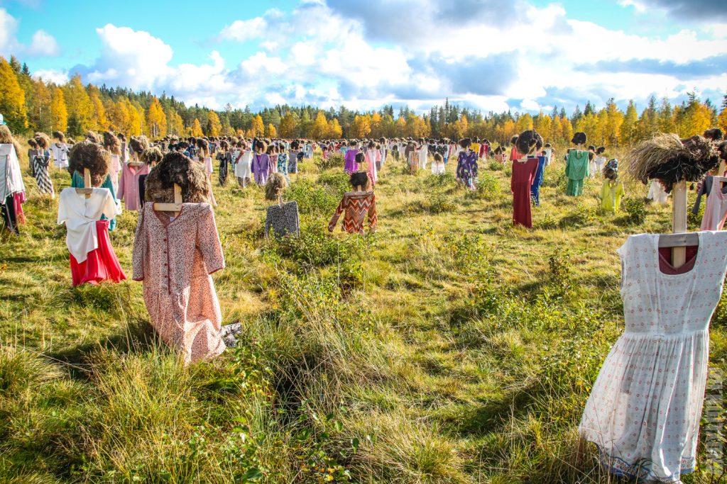 Тихий Люди. Финляндия